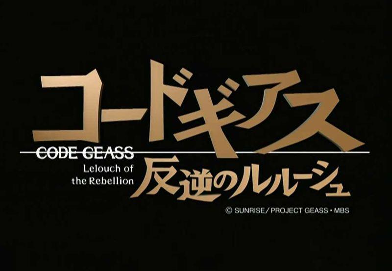[Aporte] Code Geass | MediaFire