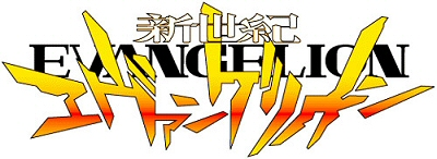 Neon Genesis Evangelion Evangelion_logo