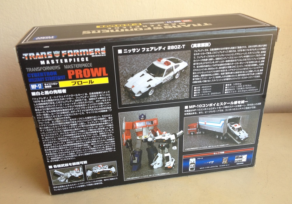 prowl mp17 002